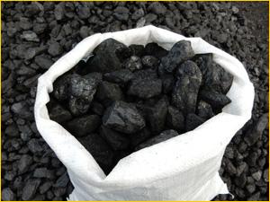 Доставка угля в мешках недорого по городу