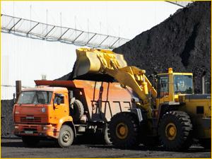 Погрузка бородинского угля для доставки