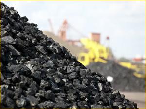 Запасы угля для отопления города