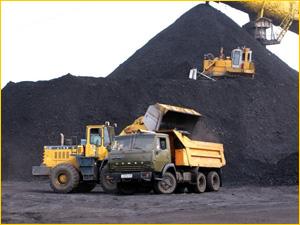 Бородинский уголь в Красноярске
