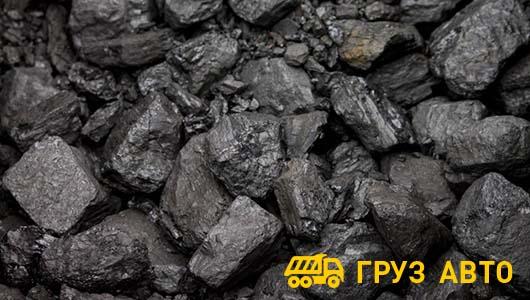 Уголь с доставкой в Красноярске