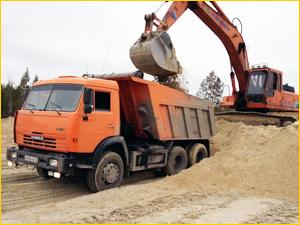 Погрузка песка в КАМАЗ и бесплатная доставка