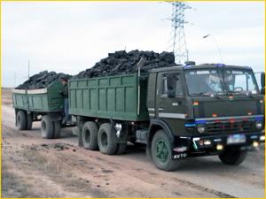 Недорогая и быстрая доставка угля на КАМАЗе с прицепом