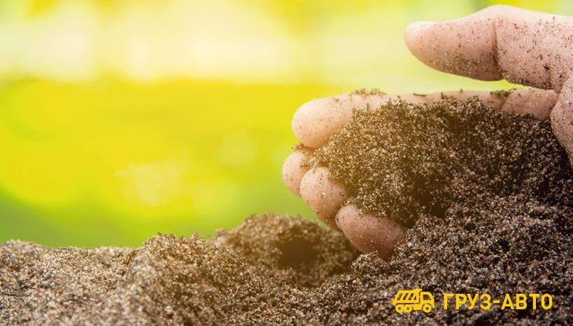 Купить почвосмесь в Красноярске любого объема