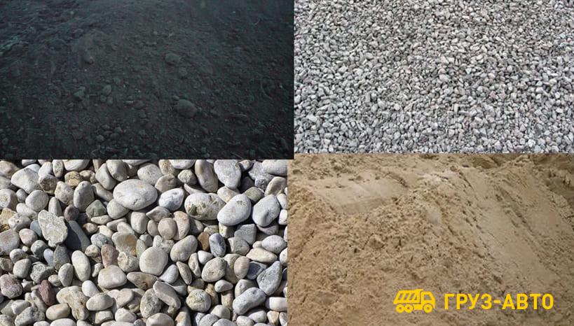 ПГС, ПЩС, щебень, песок купить с доставкой
